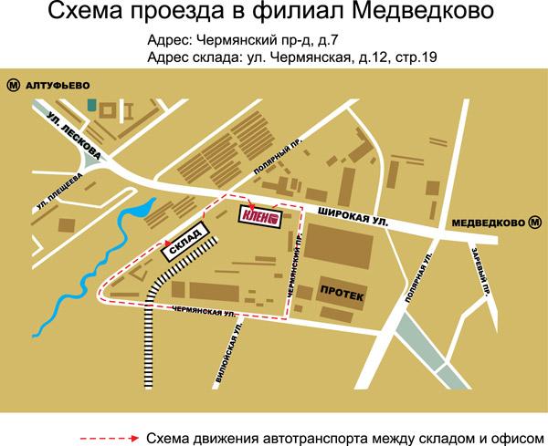 ...купить зеленый кофе в... где можно купить зеленое кофе в Димитровграде. дешевый зелёный кофе с имбирем купить в...