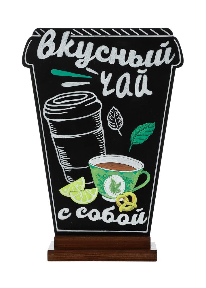 картинки кофе с собой на доске вызван